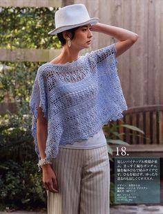 Let's knit series 2018 — Yandex. Sewing Clothes, Crochet Clothes, Crochet Books, Knit Crochet, Finger Crochet, Poncho Shawl, Cardigan, Crochet Magazine, Dress Codes