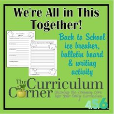 We're all in this together back to school activities | writing | ice breaker | bulletin board | Free from The Curriculum Corner