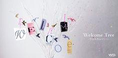 <手作り結婚式のススメ 幸せのたね>  やりたい結婚式のテーマごとに、ぴったりの手作りアイテムが紹介されています。  作り方手順の説明は、写真付きで分かりやすいです。  招待状や席札などのテンプレートを無料でダウンロードできます。