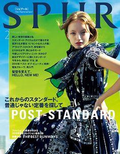 SPUR MAGAZINE:2016年2月号 SPUR(シュプール)