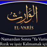 """Her Namazdan Sonra """"Ya Varis c.c"""" Rızık ve işsiz Kalmamak için Allah, Company Logo"""