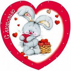 Valentines Art, Saint Valentine, Happy Valentines Day, Blue Nose Friends, Cute Disney Drawings, Cute Cartoon Animals, Winter Crafts For Kids, Love Bear, Birthday Greeting Cards