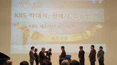 KBS1Radio '어떤 약속' KBS 박대식PD, 2015 기독언론대상 최우수,CBS에서  https://youtu.be/21h1Ly3wqxA
