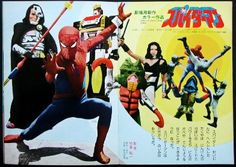 Spider-Man The Movie (1978), Toei Manga Matsuri, Japan