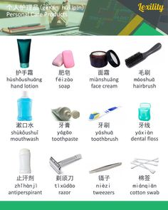 Learn Chinese, English, Russian & German vocabulary fast in a fun, easy, efficient and entertaining way. Chinese Language, Korean Language, Japanese Language, Dual Language, Chinese Lessons, French Lessons, Spanish Lessons, Chinese Phrases, Chinese Words