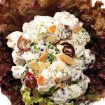 Neiman Marcus Chicken Salad  40 Fabulous Restaurant Copycat Recipes ~ Eight By Five