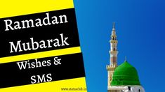 Ramzan Wishes in English - Send SMS Wishes for Ramzan 2020 Eid Ul Fitr Images, Eid Mubarak Hd Images, Happy Eid Ul Fitr, Happy Ramadan Mubarak, Eid Ul Fitr Messages, Ramzan Wishes, Fast And Pray, Quotes For Whatsapp, My Wish For You