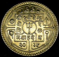 1979 Nepal Rupee Gorgeous Low Mintage Coin in GORGEOUS SHAPE!