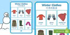 Winter Clothes Vocabulary Poster English/Mandarin Chinese