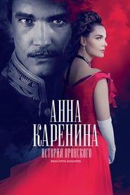 Anna Karenina La Venganza Es El Perdon Films Complets Regarder Le Film Film