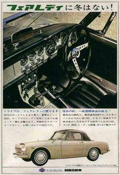 みんカラ(みんなのカーライフ)とは、あなたと同じ車・自動車に乗っている仲間が集まる、ソーシャルネットワーキングサービス(SNS)です。 Datsun Roadster, Datsun Car, Classic Japanese Cars, Vintage Japanese, Classic Cars, Retro Cars, Vintage Cars, Airplane Car, Nissan Infiniti