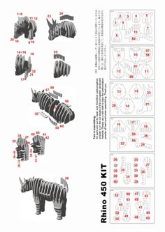 RHINO 450_natural | ディートルソ ペーパークラフト by アキ工作社 | 動物のカタチ///ミドルサイズ///犀段(さいだん)