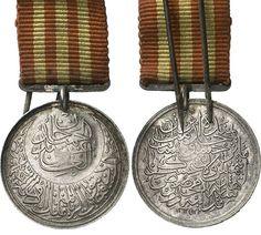 An Ottoman Yemen Medal, Sultan Abdulhamid II, 1892 (Osmanlı Cedid Yemen Madalyası 1892) | par OTTOMAN IMPERIAL ARCHIVES