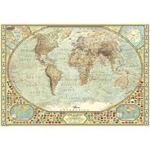 Sevgilinizle size özel zamanların oluşmasına yardımcı olan dünya haritası puzzle hediye edebilirsiniz. #Maximiles #hediye #gift #süprizhediyeler #süpriz #seyahat #gezi #travel #traveling #sevgiliyehediye #sevgiliyehediyefikirleri #kadınlarahediye #erkeklerehediye #puzzle