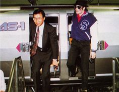 1992 - Japan Visit | by TheLostChild's Gallery