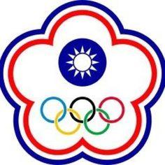 Go!Taiwan!