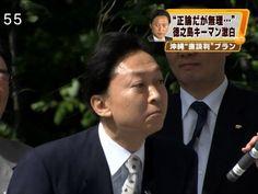 鳩山由紀夫さんの選挙区にスピードスケートメダリストが立候補