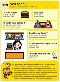 hangul   Funny KPOP Stuff