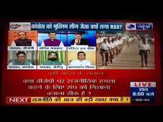 """Dr. Sudhanshu Trivedi responds to JDU on 'Sangh Mukt Bharat' comment made by Shri Nitish Kumar"""