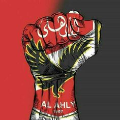 Number One in Africa & Egypt Ahly