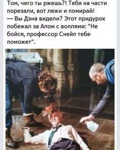 На изображении может находиться: 1 человек, сидит и текст Harry Potter Mems, Harry Potter Girl, Rowling Harry Potter, Harry Potter Magic, Harry Potter Universal, Harry Potter Fandom, Harry Potter Movies, Harry Potter Hogwarts, Dramione