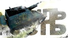 German artillery G. VI (e) photoshop collage German, Collage, Photoshop, Tote Bag, Bags, Deutsch, Handbags, Collages, German Language