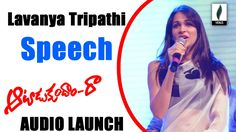 Lavanya Tripati Speech At Aatadukundam Raa Audio Launch - Venusfilmnagar Lavanya Tripathi, Telugu Movies, Audio, Product Launch, Videos, Youtube, Youtubers, Youtube Movies