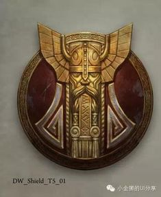 Shield of Dwarven Resistance or maybe a long dead Dwarven King.
