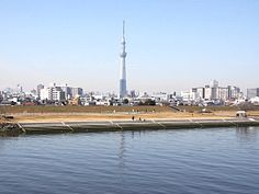 Tokyo Travel: Tokyo Skytree