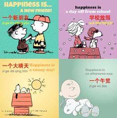 Algunas definiciones de felicidad. Dilo ENIDIOMAS  FaceInstaTwitterPinte✌️ #cursosdeidiomasenccs #cursosdeidiomasenelmundo #elmejorregalo #traduccion #interpretacion #ApprendsLeFrancais #LearnEnglish #LerneDeutsch #Aprendeportugues  #Imparal'Italiano