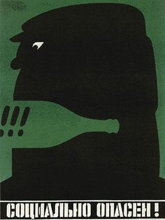 (via Super Punch: Soviet anti-alcohol posters)    Huge gallery of Soviet anti-alcohol posters. Via.