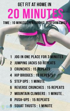 Get fit at home in 20 minutes. #fitness