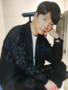Listen to every Gen Hoshino track @ Iomoio Family Songs, Track, Shop, Runway, Truck, Running, Track And Field, Store
