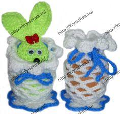 Пример связанной крючком сумочки для пасхального яйца