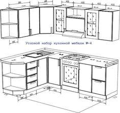 схемы мебели - Поиск в Google
