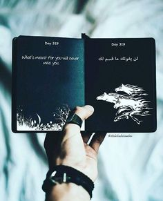 Black and whites Black Books Quotes, Black & White Quotes, Book Quotes, Daily Quotes, True Quotes, Words Quotes, Sayings, Arabic English Quotes, Arabic Love Quotes
