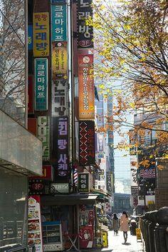 48 best korea images korea incheon south korea rh pinterest com