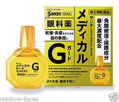Santen Sante Medical Guard 12ml Eye Care Eyedrops JAPAN