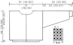 """DROPS 51-23 - DROPS Jacke in """"Karisma"""" - Free pattern by DROPS Design"""