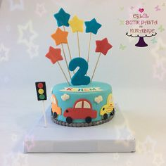 Arabal Pasta Baby Boy Birthday First Cakes 2nd For Boys