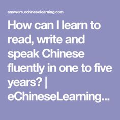 how i learn to read Even without any talent for languages you can learn to read, write and pronounce anything in the korean script in just 6 easy lessons, some of which you might feel tempted to do straight one after another.