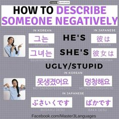 How to describe someone negatively