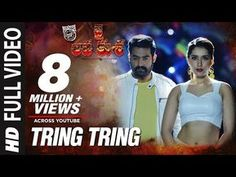 Telugu movies video songs 2020 a for apple