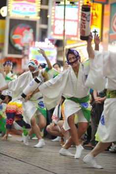 Awaodori Kanagawa Prefecture, Japanese Lifestyle, Japanese Festival, Human Condition, One Team, Life Is Short, First Dance, China, Lineup