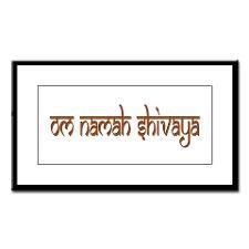 Om Namah Shivaya. I bow to my own inner self!