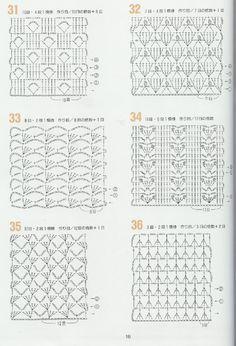 262 Puntos a Crochet Crochet Stitches Chart, Crochet Motif Patterns, Filet Crochet Charts, Crochet Diagram, Crochet Shawl, Crochet Yarn, Stitch Patterns, Knitting Patterns, Crochet World