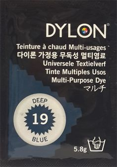 DYLON MULTI PURPOSE 5.8g DEEP BLUE (19)