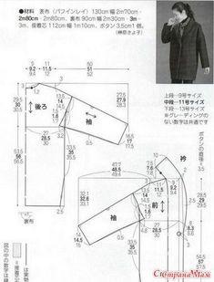 Девушки у меня спрашивали про шаблон для валяния пальто кокона. Рассказываю, как я его делала.  За основу брала готовую выкройку для шитья.