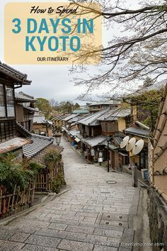 Good 3 day itinerary for Kyoto.  Itinerary | Kyoto, Japan the real japan, real japan, resources, tips, tricks, inspiration, idea, guide, japan, japanese, explore, adventure, tour, trip, product, tool, map, information, tourist, plan, planning, tools, kit, products http://www.therealjapan.com/subscribe