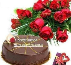 Γενέθλια Birthday Celebration, Funny Quotes, Birthdays, Happy Birthday, Cake, Gifts, Google, Fotografia, Birthday